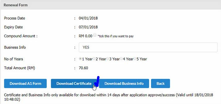 Cara Download Sijil Perniagaan SSM