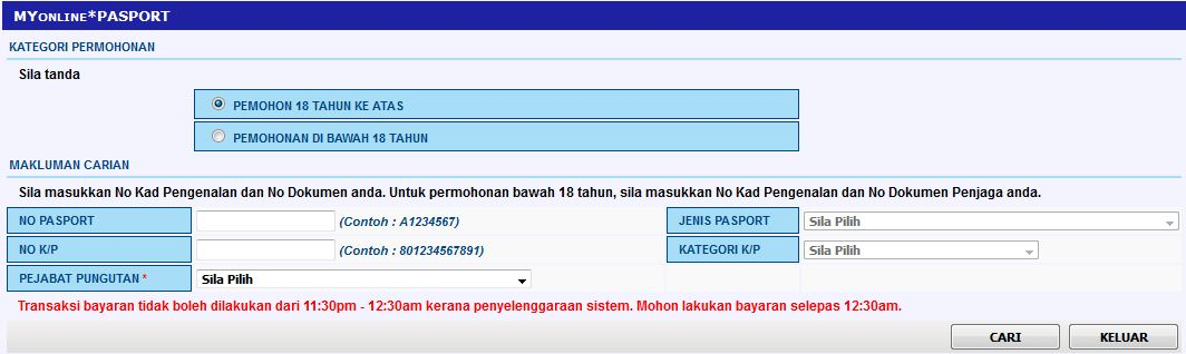 Cara Perbaharui Pasport Malaysia Online